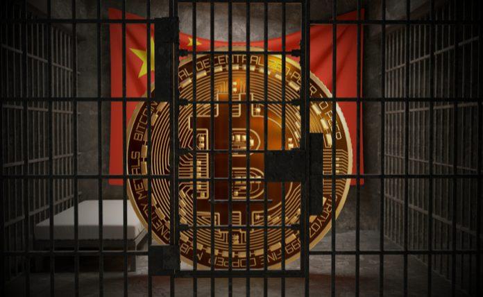 Crypto Mining Ban