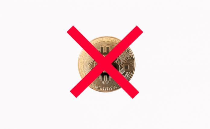 Bitcoin_Ebay_TDAmeritrade