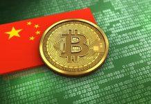 Chinese Ponzi scheme